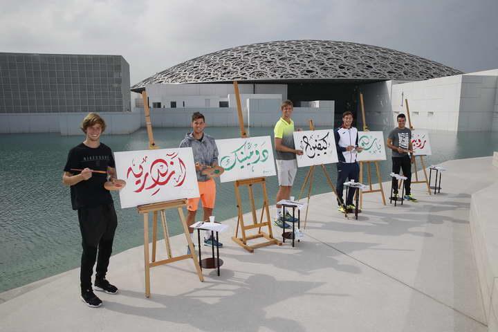 نجوم التنس يزورون متحف اللوفر أبوظبي قبل انطلاق الدورة العاشرة من بطولة مبادلة العالمية للتنس