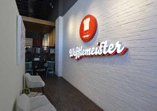 Waffemeister KSA-Launch