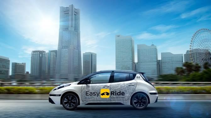 """""""نيسان"""" تكشف عن خدمة التنقلEasy Ride  بالتعاون مع شركة DeNA"""